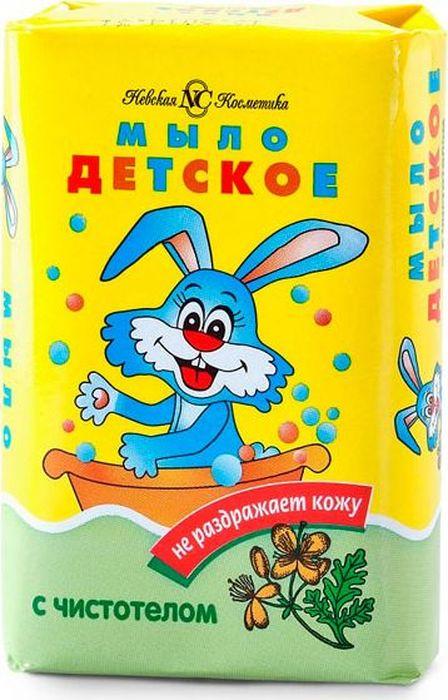 Невская косметика Мыло туалетное детское с чистотелом 90 г