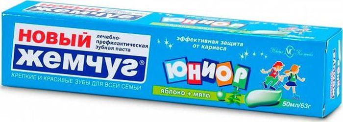 Невская косметика Новый жемчуг Зубная паста детская Юниор Яблоко Мята 50 мл
