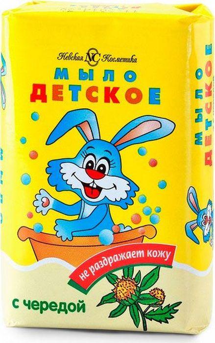 Невская косметика Мыло туалетное детское с чередой 90 г