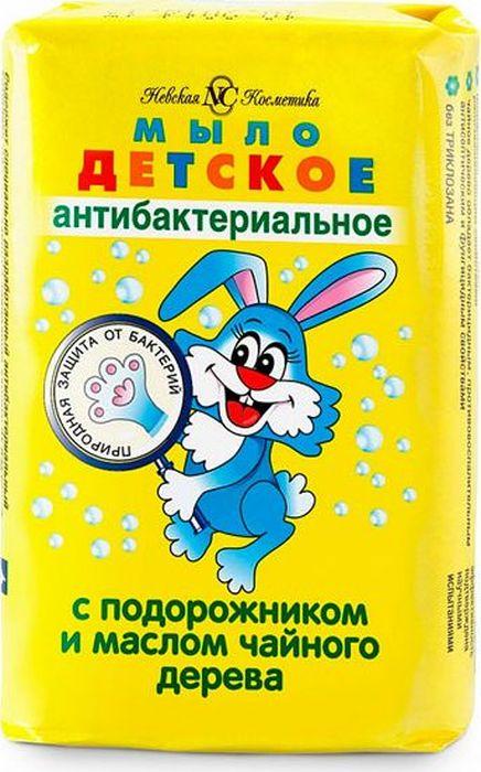 Невская косметика Мыло туалетное детское Антибактериальное с подорожником и маслом чайного дерева 90 г