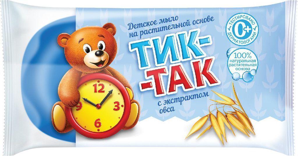 Свобода Мыло детское Тик-Так с экстрактом овса 75 г