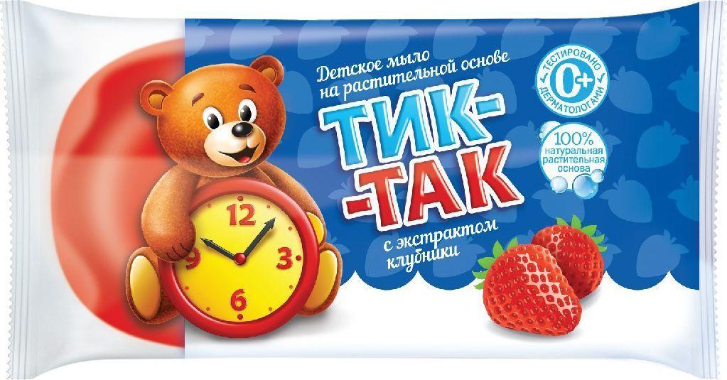 Свобода Мыло детское Тик-Так с экстрактом клубники 75 г