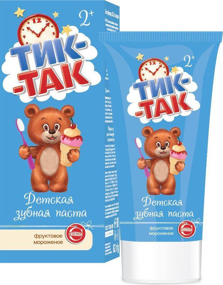 Свобода Тик-Так Зубная паста детская Фруктовое мороженое от 2 лет 62 г