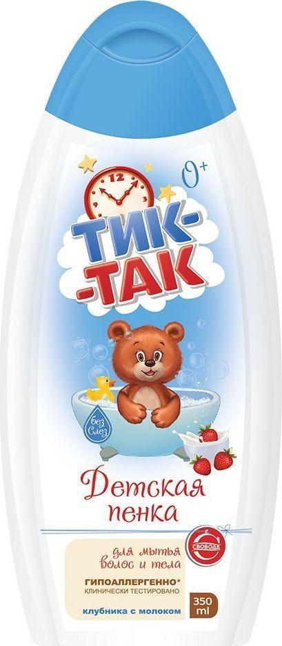 Свобода Тик-Так Пенка детская Клубника с молоком 360 мл