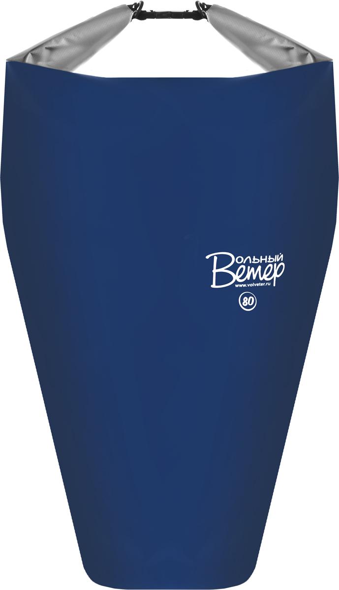 Гермомешок Вольный ветер Конус, цвет: синий, серый, 80 л21038Гермомешок конус Вольный ветер Конус, изготовленный из ПВХ, предназначен как дополнение в байдарку. Гермомешок имеет форму конуса для компактного размещения в носу или корме байдарки. Все швы гермомешка проварены на станке ТВЧ. Вдоль клапана пришита пластиковая лента, что обеспечивает более плотную скрутку и фиксацию клапана. Не большой 80 литровый гермомешок конус лучше укладывать в нос судна, данная позиция оставляет больше простора для ног.