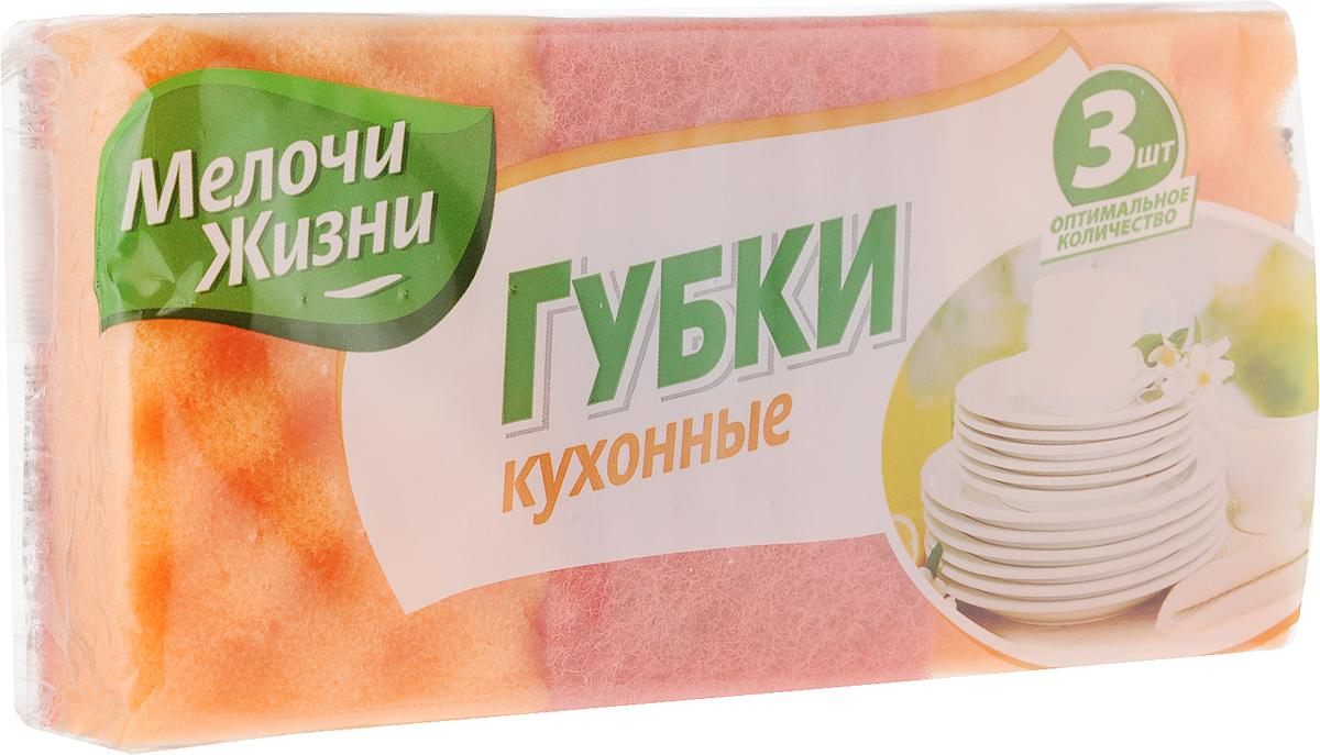 Губки для мытья посуды Мелочи жизни, цвет: оранжевый, красный, 9,5 х 6,3 х 3,5 см, 3 шт9766 CDГубки Мелочи жизни предназначены дляхозяйственно-бытового назначения, для мытья посуды, раковин, кафеля и кухонной мебели. Губки имеют волнистую поверхность. Прочный абразивный слой (фибра) длительное время не стирается и не скатывается.