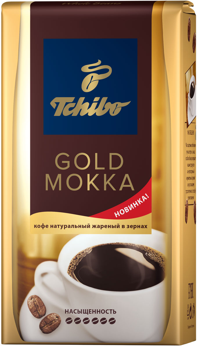 Tchibo Gold Mokka кофе в зернах, 900 г491406Кофе зерновой. Специально отобранные зерна Робусты и Арабики тщательно смешиваются и бережно обжариваются. В результате получается изысканный насыщенный вкус.Кофе: мифы и факты. Статья OZON Гид