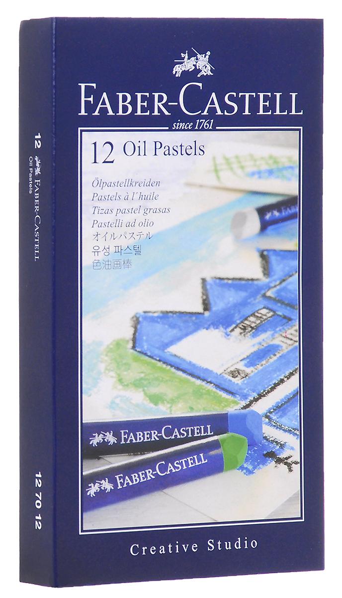 """Масляная пастель Faber-Castell """"Studio Quality Oil Pastels"""", 12 шт"""