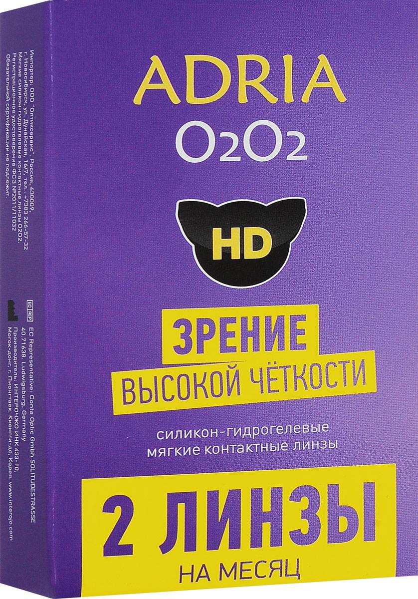 Adria Контактные линзы О2О2 / 2 шт / -6.00 / 8.6 / 14.2