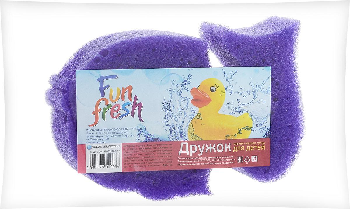 Fun Fresh Губка детская Дружок. Утка, цвет: фиолетовый1. 7_утка/фиолетовыйДетская губка для тела Fun Fresh Дружок. Утка, выполненная из поролона, подходит для нежной и чувствительной кожи ребенка. Она поможет бережно и тщательно ухаживать за детской кожей, превращая процесс купания в увлекательную игру, ведь она выполнена в форме утки.