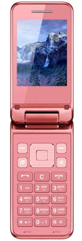 Vertex S106, Pink