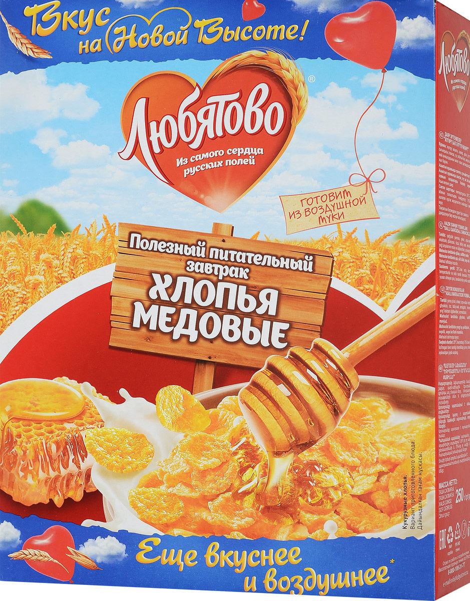 Любятово Готовый завтрак Хлопья кукурузные медовые, 250 г1499Полезный завтрак из цельных злаков с добавлением меда.