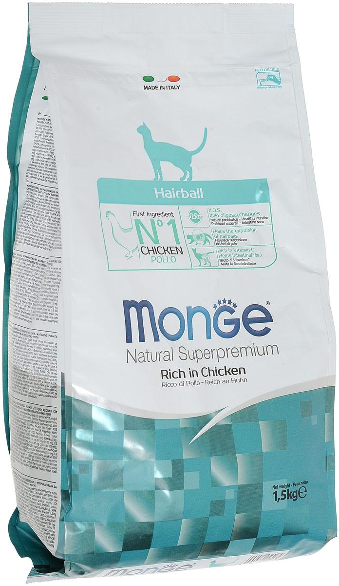 Корм сухой для взрослых кошек Monge, для выведения шерсти, 1,5 кг70005234Сухой корм Monge - это полноценный корм для взрослых кошек (от 1 года до 10 лет), страдающих от комочков шерсти в желудке, разработан с добавлением растительной клетчатки, помогающей выводить эти комочки из организма. Более того, содержащийся L-карнитин предотвращает накопление жира, защищая печень и сердце, в то время как оптимальное соотношение жирных кислот Омега-3 и Омега-6 является эффективной помощью при воспалениях и предотвращает аллергию. Корм также содержит высокоусваиваемые злаки, помогает поддерживать остроту зрения и здоровое сердце, усиливает иммунную систему и правильное развитие скелета, зубов и суставов. Состав: куриное мясо (свежее мин. 10%, обезвоженное мин. 32%), кукуруза, рис, куриное масло, свекольный жом, масло лосося, дрожжи, яичный крахмал, целлюлоза (волокна гороха), шелуха сои, экстракт Юкки Шидигера, фруктоолигосахариды 336 мг/кг, маннан-олигосахариды 336 мг/кг.Анализ: протеин 31%, масла и жиры 16%, сырая клетчатка 4%, сырая зола 8%, магний 0,15%, кальций 1,7%, фосфор 1,27%, линолевая кислота 3,8%, Омега-6 3,28%, Омега-3 0,64%.Пищевые добавки, витамины: витамин А 20000 МЕ/кг, витамин D3 1390 МЕ/кг, витамин Е 128 мг/кг, витамин С 35 мг/кг, таурин 713 мг/кг, холина хлорид 200 мг/кг, хлорид натрия 2971 мг/кг, витамин B1 14 мг/кг, витамин B2 10 мг/кг, витамин В6 5 мг/кг, витамин В12 0,089 мг/кг, биотин 0,26 мг/кг, витамин РР 25 мг/кг, L-карнитин 20 мг/кг, цинк 140 мг/кг, железо 87 мг/кг, марганец 33 мг/кг, медь 14 мг/кг, йод 0,87 мг/кг, аминокислоты (метионин 685 мг/кг).Товар сертифицирован.Уважаемые клиенты! Обращаем ваше внимание на возможные изменения в дизайне упаковки. Качественные характеристики товара остаются неизменными. Поставка осуществляется в зависимости от наличия на складе.