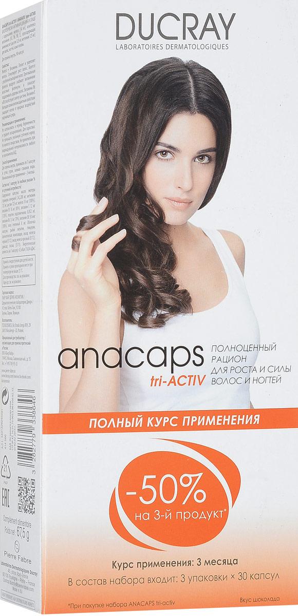 Ducray Anacaps Комплекс против выпадения волос №30, 3 штC53810CМощный инновационный комплекс против выпадения волос. Стимулирует рост волос и ногтей, укрепляет их благодаря 100% дневной норме железа и другим жизненно-важным компонентам. Железо 14 мг. 100% рекомендуемой дневной нормы потребления железа.Продлевает фазу роста волос и обеспечивает доставку кислорода в волосяную луковицу.Комплекс витаминов Е, В6, В8, РР.Активизирует метаболизм волос и и улучшает их структуру.Серосодержащие аминокислоты: цистеин 125 мг и метионин 125 мг.Стимулирует рост волос и ногтей.