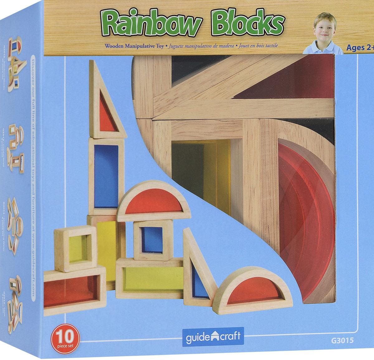 Guide Craft Конструктор Rainbow Blocks G3015 сортеры guidecraft сортер пирамидка stacking rainbow pyramid радужные блоки