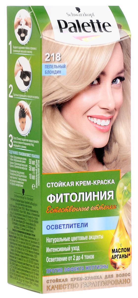 PALETTE Краска для волос ФИТОЛИНИЯ оттенок 218 Пепельный блондин, 110 мл9352514 Уважаемые клиенты! Обращаем ваше внимание на то, что упаковка может иметь несколько видов дизайна.Поставка осуществляется в зависимости от наличия на складе.