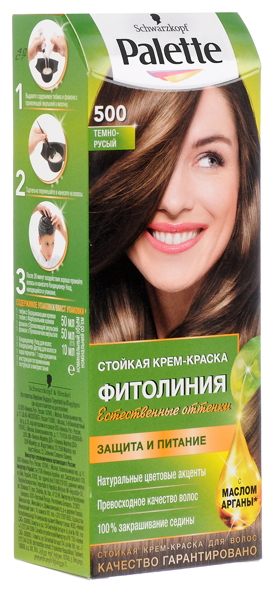 PALETTE Краска для волос ФИТОЛИНИЯ оттенок 500 Темно-русый, 110 мл30889Откройте для себя больше ухода для более интенсивного цвета: новая питающая крем-краска Palette Фитолиния, обогащенная 4 маслами и молочком Жожоба. Насладитесь невероятно мягкими и сияющими волосами, полными естественного сияния цвета и стойкой