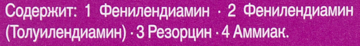 KeenКраска для волос 0. 4 Медный Mixton Kupfer, 100 мл Keen