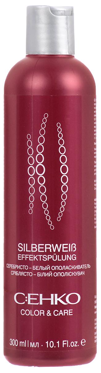 C:EHKO Серебристо-белый ополаскиватель (Silberweiz effektspulung), 300 мл389060Серебристо-белый ополаскиватель для волос С:ЕНKO поможет эффективно скорректировать оттенок осветленных и седых волос. Благодаря высокой концентрации серебристого пигмента, продукт моментально изменяет нюанс цвета светлых локонов, избавляя его от неприглядной желтизны.