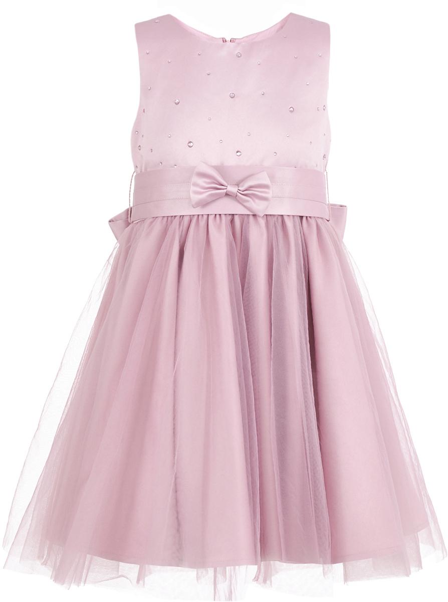 Платье для девочки Button Blue, цвет: розовый. 217BBGP25011200. Размер 104, 4 года217BBGP25011200Наверное, большинство родителей согласятся с тем, что недорогие нарядные платья более предпочтительны для покупки в предновогодний период, когда много праздничных хлопот и без того серьезно сказываются на бюджете семьи. Это белое платье со стразами - оптимальный вариант! В нем девочка будет выглядеть нарядно и привлекательно. Дополнив образ новогодними аксессуарами, в этом платье можно смело водить хоровод, ходить в гости, в театр, создавая праздничное настроение. Если вы хотите купить платье для предстоящих торжеств, эта модель от Button Blue - отличный выбор.