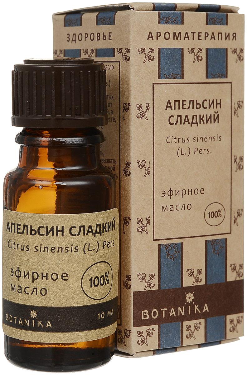 """Эфирное масло Botanika """"Апельсин сладкий"""", 10 мл"""