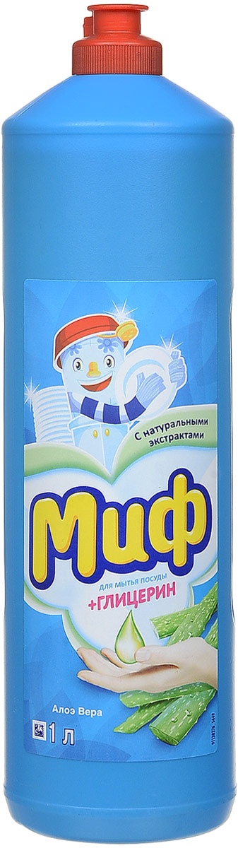 Средство для мытья посуды Миф, с Алоэ Вера, 1 лMD-81360274Средство для мытья посуды Миф содержит натуральный экстракт Алоэ Вера и имеет освежающий аромат. Для мытья необходимо небольшое количество средства. Особенности средства для мытья посуды Миф:мягкий для рук легко смывается водой, не оставляя разводов на посуде посуда становиться чистой до приятного скрипа. Характеристики: Объем: 1 лПроизводитель: Россия. Товар сертифицирован.Уважаемые клиенты! Обращаем ваше внимание на то, что упаковка может иметь несколько видов дизайна. Поставка осуществляется в зависимости от наличия на складе.Как выбрать качественную бытовую химию, безопасную для природы и людей. Статья OZON Гид