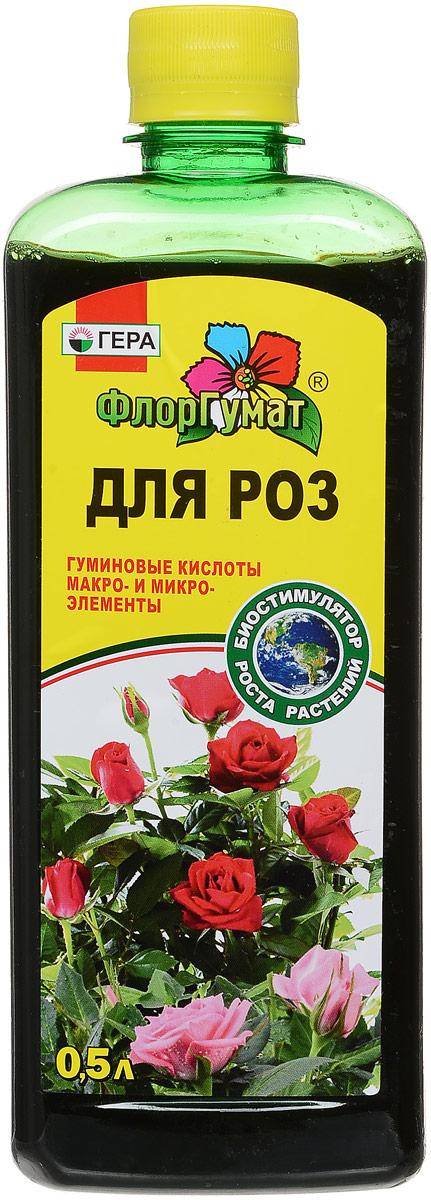Удобрение Гера ФлорГумат. Для роз, 0,5 л удобрение палочки гера для декоративно цветущих 20 г x 20 шт