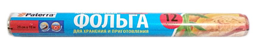"""Фольга пищевая Paterra """"Прочная"""" выдержит любые температурные режимы духового шкафа.  11 мкм - это необходимая толщина для приготовления пищи. Фольга не окисляется при нагреве, продукты не пригорают и не прилипают. Толщина: 11 мкм.Ширина рулона: 29 см. Длина: 10 м."""