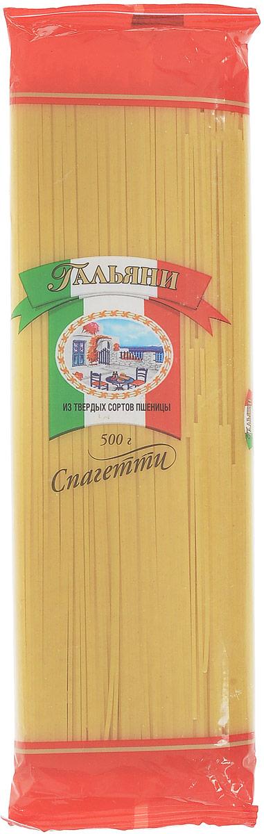 Гальяни спагетти, 500 г