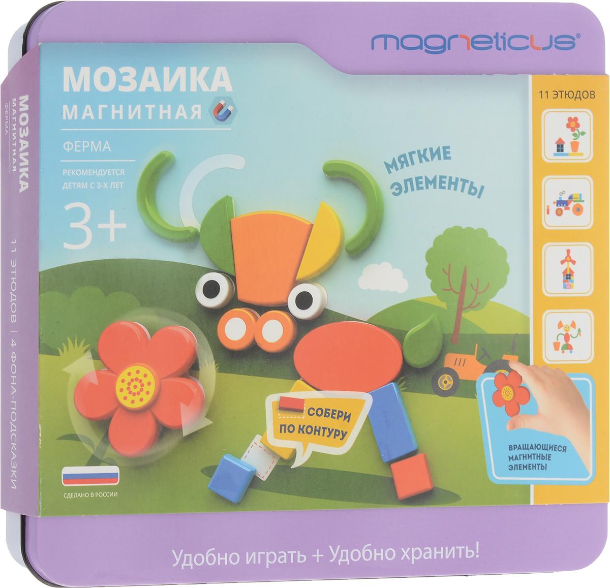 Magneticus Мозаика магнитная Ферма цвет упаковки сиреневый мозаика magneticus мозаика магнитная ангелы