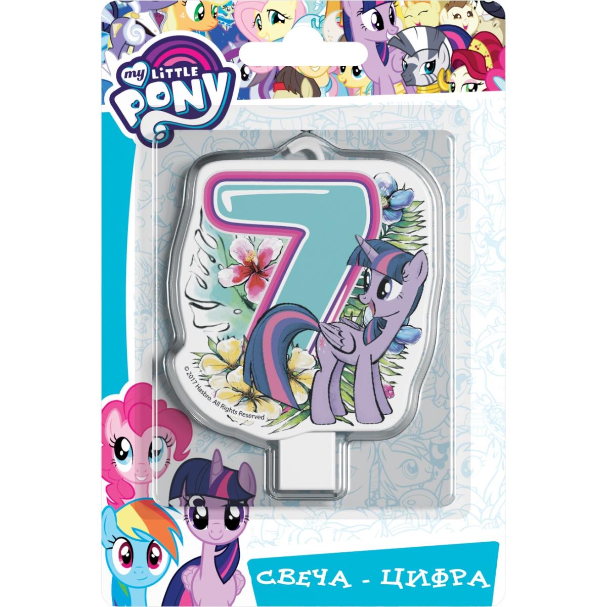 Мой маленький пони Свеча-цифра №7