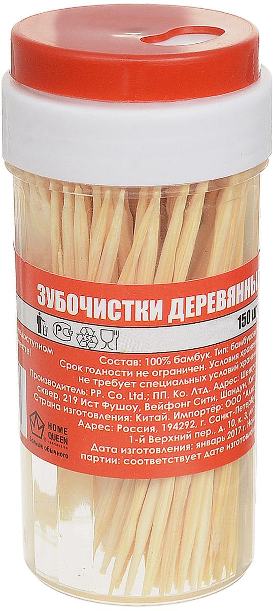 Зубочистки деревянные Home Queen, 6,5 см, 150 шт. 5661356613Зубочистки Home Queen используются для очистки межзубных промежутков и боковых поверхностей зубов. Сегодня зубочистки предлагаются во всех учреждениях общественного питания от скромных кафе до фешенебельных ресторанов. Наиболее полезны для зубов зубочистки из натурального природного материала - бамбука. Зубочистки Home Queen соответствуют этому требованию, так как изготовлены из бамбука. Изделия упакованы в компактную пластиковую банку со съемной крышкой, оснащенной одним большим и пятью маленькими отверстиями удобного извлечения зубочисток. Длина зубочистки: 6,5 см.