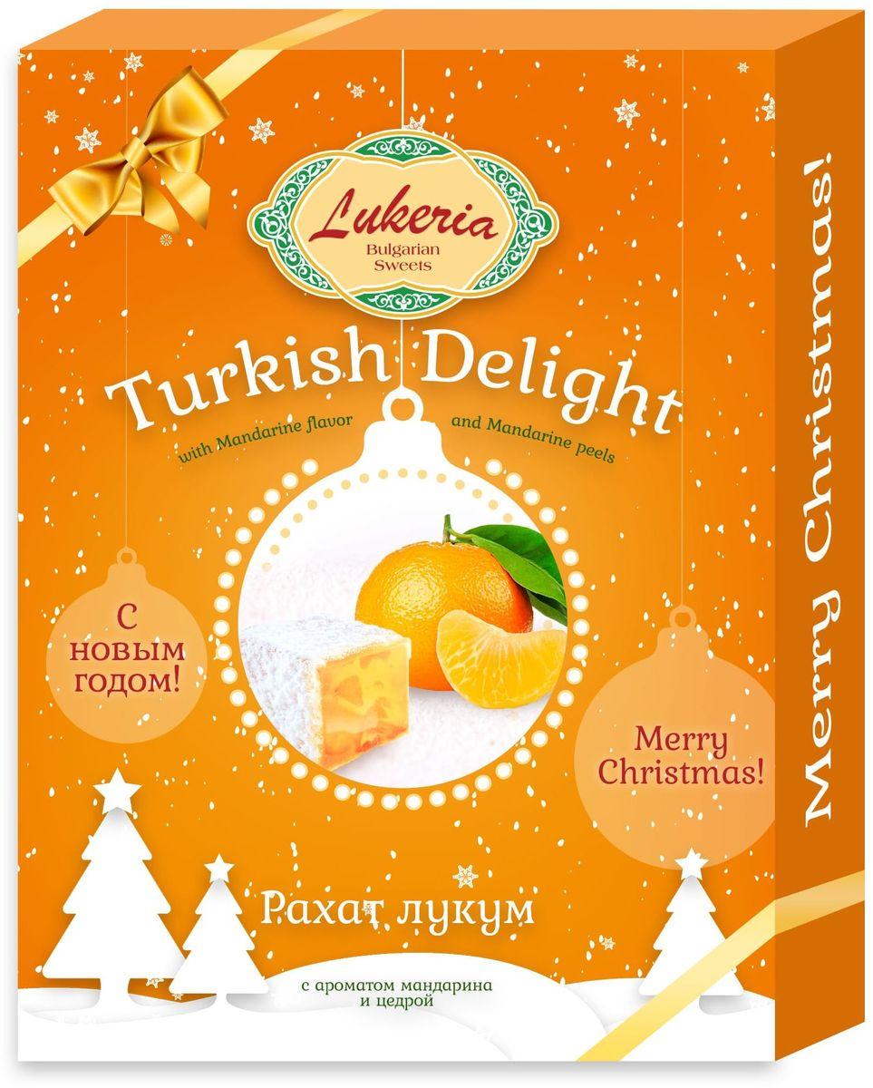 Lukeria Рахат-Лукум c ароматом и цедрой мандарина, 250 г25001аОдним из самых известных восточных лакомств является лукум, рахат-лукум. Лукум начали изготавливать на Востоке еще около 400 лет назад, в период расцвета Османской империи. Сначала лукум подавался как особое лакомство при дворе падишаха, позже его стали готовить повсеместно, и лукум сделался традиционным лакомством Востока. Кроме того, что лукум необыкновенно вкусен, он полезен.