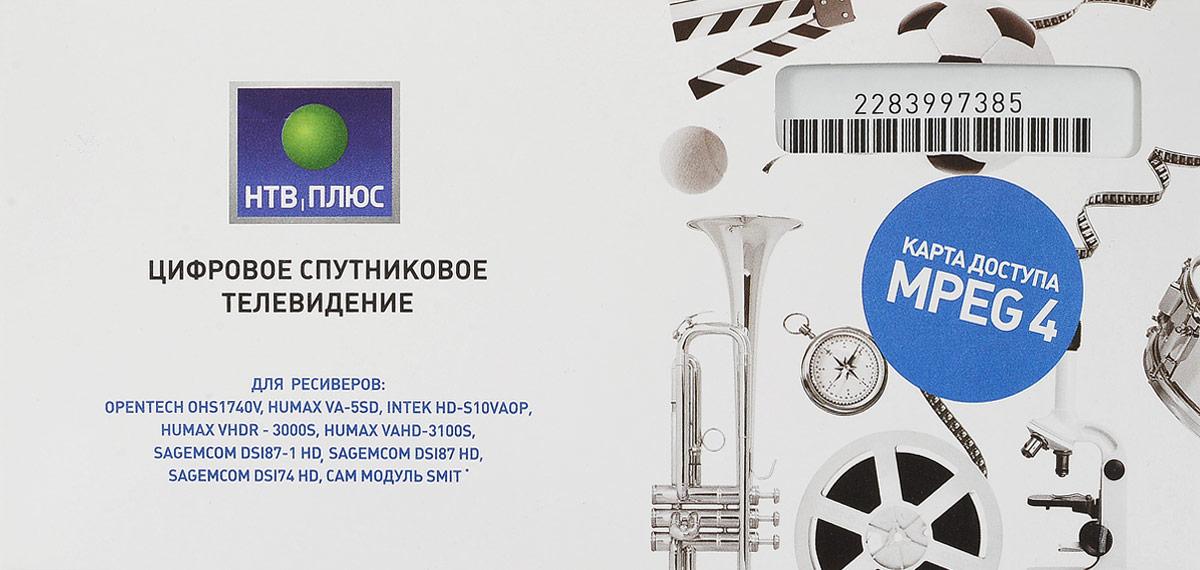 НТВ+ CAM модуль - Антенны