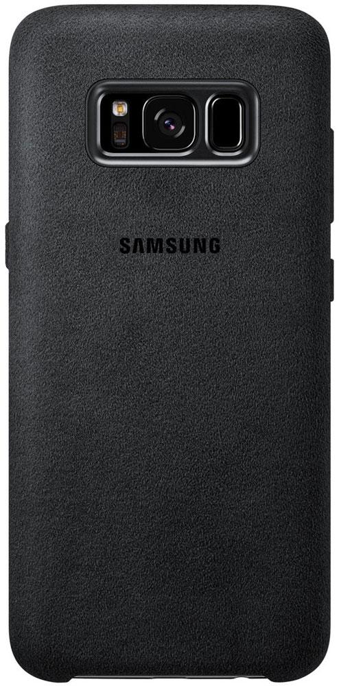 Samsung EF-XG950 Alcantara Cover чехол для Galaxy S8, Dark GrayEF-XG950ASEGRUЛицевая поверхность чехла Samsung Alcantara Cover выполнена из Алькантары - ультрамикрофибры высочайшего качества, отличающейся мягкостью, богатой цветовой гаммой, великолепной износостойкостью и долговечностью.Чехол Alcantara Cover не только придаёт смартфону изящный и элегантный вид, но и обеспечивает необходимую защиту от многих внешних воздействий.