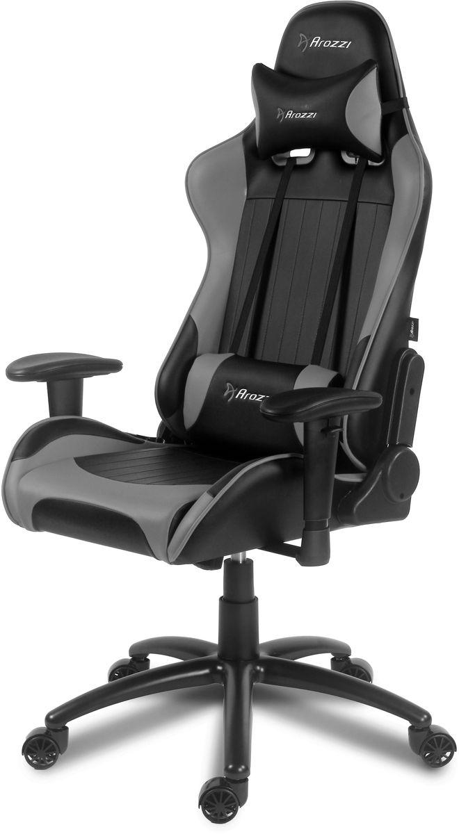 Arozzi Verona V2, Grey игровое кресло - Игровые кресла