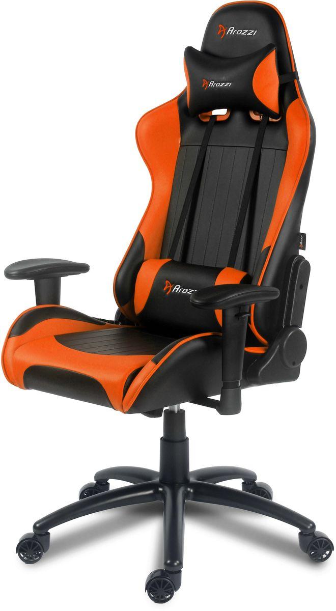 Arozzi Verona V2, Orange игровое креслоVERONA-V2-ORКомпьютерное кресло (для геймеров) Arozzi Verona — Orange.Компьютерное кресло Arozzi Verona переносит Вас на следующий этап в комфортном использование эргономичной мебели. Шведские дизайнеры интегрировали в это кресло самые популярные функции из различных производственных линеек игровой мебели, которые помогают почувствовать контроль за ситуации в полном комфорте при любых обстоятельствах. Мягкое покрытие кресла по верх облегченного металлического каркаса придаёт ощущение роскоши, сохраняя при этом лёгкое перемещение на игровом или рабочем месте.Verona включает в себя такие эргономичные функции, как дополнительные мягкие сиденья, регулируемые подлокотники, регулируемая дополнительная спинка и подставка для головы, а так же прочная обивка которую легко будет чистить. Кресло Verona представлено в различных цветовых решениях которые уже давно оценены геймерами и пользователями всего мира. Когда придёт время выиграть, Verona пройдёт весь путь с Вами и поможет добиться лучших результатов.Особенности: Металлический каркас.Эргономичный дизайн.5 нейлоновых колёс обеспечивающие максимальную устойчивость.Толстая обивка на спинке, сиденье и подлокотниках.Легко отчищающийся материал.Поворот на 360 градусов.Регулируемая высота.Наклон сиденья с функцией блокировки.Регулируемая поясничная подушка.Регулируемые подлокотники (по вращению и высоте).Облегченная конструкция для легкого передвижения.7 различных вариантов цвета.
