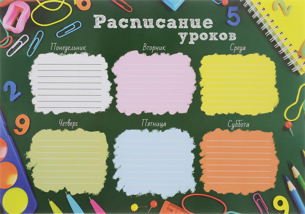 ArtSpace Расписание уроков Школьное формат A4Ру4_10144_зеленыйРасписание уроков формата А4 сделано на плотном картоне.Расписание поможет юному ученику привыкнуть к учебным будням, а школьнику в более старших классах, расписание поможет грамотно распределить выполнение уроков. Изготовлено из плотного картона с цветной печатью.