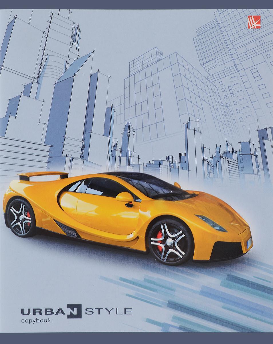 Канц-Эксмо Тетрадь Городской стиль 48 листов в клетку цвет желтыйТКЛ484937_желтыйТетрадь общая Канц-Эксмо. Городской стиль формат А5, 48 листов в клетку. Крепление - скрепка. Обложка: мелованный картон, выборочный лак. Внутренний блок: бумага офсетная 60 г/м2.