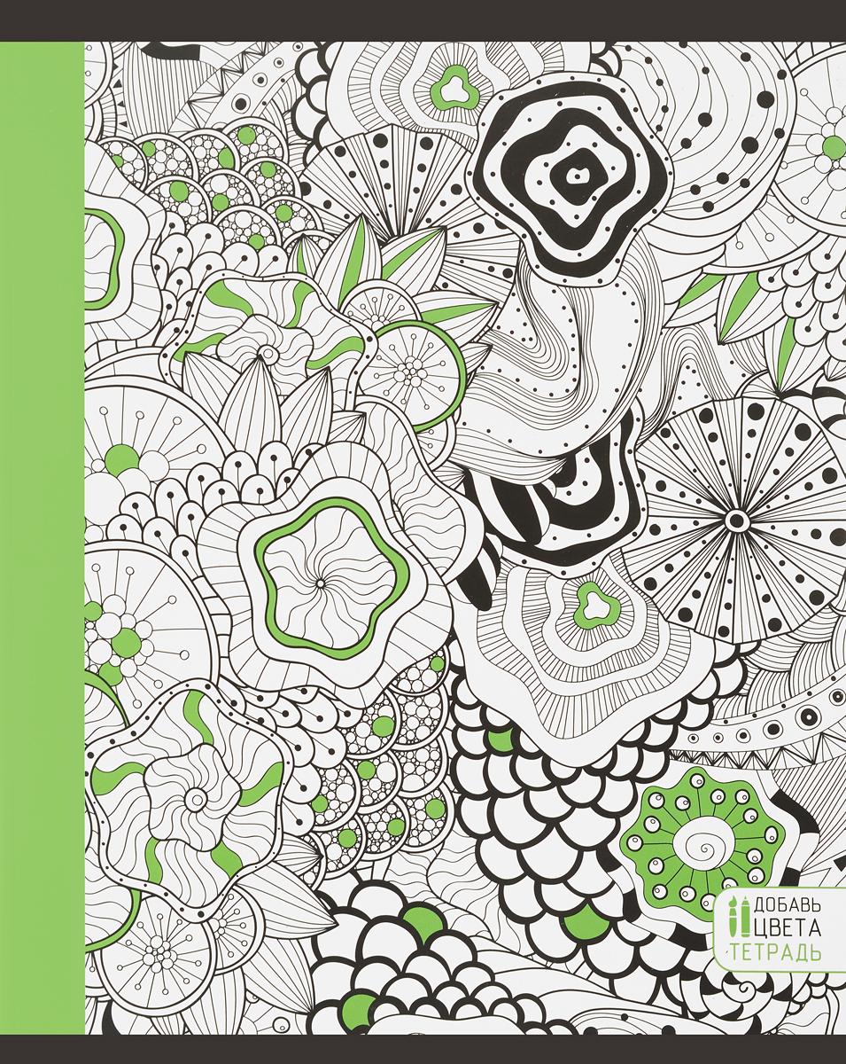 Канц-Эксмо Тетрадь Фантастический орнамент 48 листов в клетку цвет салатовый