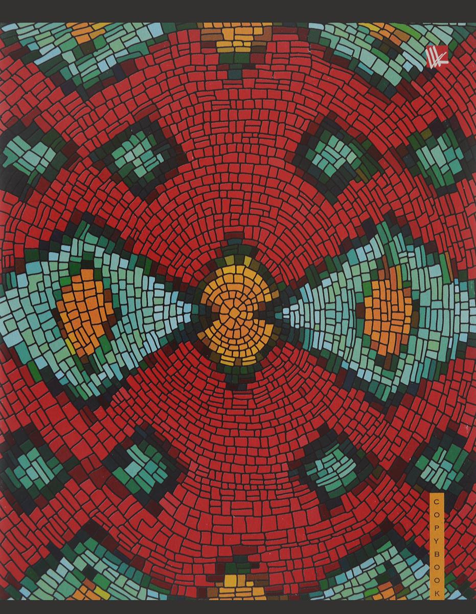 Канц-Эксмо Тетрадь Красочная мозаика 48 листов в клетку цвет красный бирюзовыйТК485194_красный, бирюзовыйТетрадь для конспектов Канц-Эксмо формат А5, 48 листов в клетку. Крепление - скрепка. Твердая обложка - хромэрзац. Внутренний блок: бумага офсетная 60 г/м2.