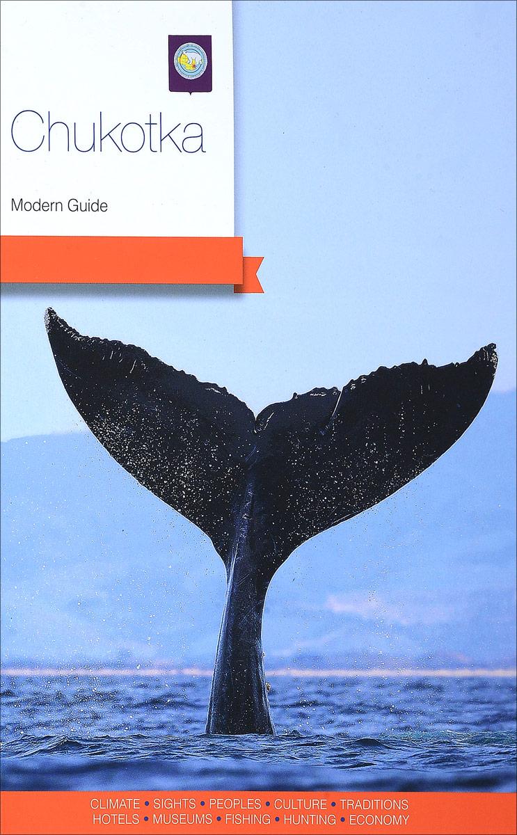 Chukotka: Modern Guide приморье современный путеводитель на английском языке