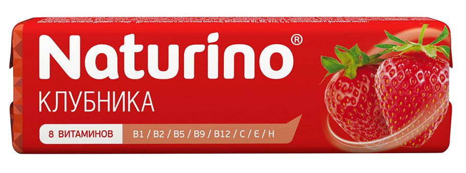 Пастилки Naturino, с витаминами и натуральным соком, клубника, 8 шт23353Пастилки Naturino - биологически активная добавка к пище, содержащая натуральный сок и витамины. Подходит для детей от 2-х лет и взрослых. Содержит 8 витаминов: В1, В2, В5, В9, В12, С, Е, Н. Рекомендации по применению: Дети от 2 до 6 лет - до 2 пастилок в день, от 7 до 14 лет - до 3 пастилок в день. Взрослые - до 8 пастилок в день.Состав: сахар, сироп глюкозы, сироп инвертированного сахара, концентрат клубничного, яблочного и лимонного соков, регуляторы кислотности: лимонная и молочная кислоты, ароматизатор натуральный: клубника, краситель растительного произхождения, концентрат из моркови, аскорбиновая кислота, токоферола ацетат (наполнители: мальтодекстрин, крахмал модифицированный, кремния диоксид); пантотеновая кислота, рибофлавин, тиамина мононитрат, фолиевая кислота, биотин, цианкобаламин.Товар не является лекарственным средством. Могут быть противопоказания и следует предварительно проконсультироваться со специалистом.Уважаемые клиенты!Обращаем ваше внимание на возможные изменения в дизайне упаковки. Качественные характеристики товара остаются неизменными. Поставка осуществляется в зависимости от наличия на складе.Товар сертифицирован.