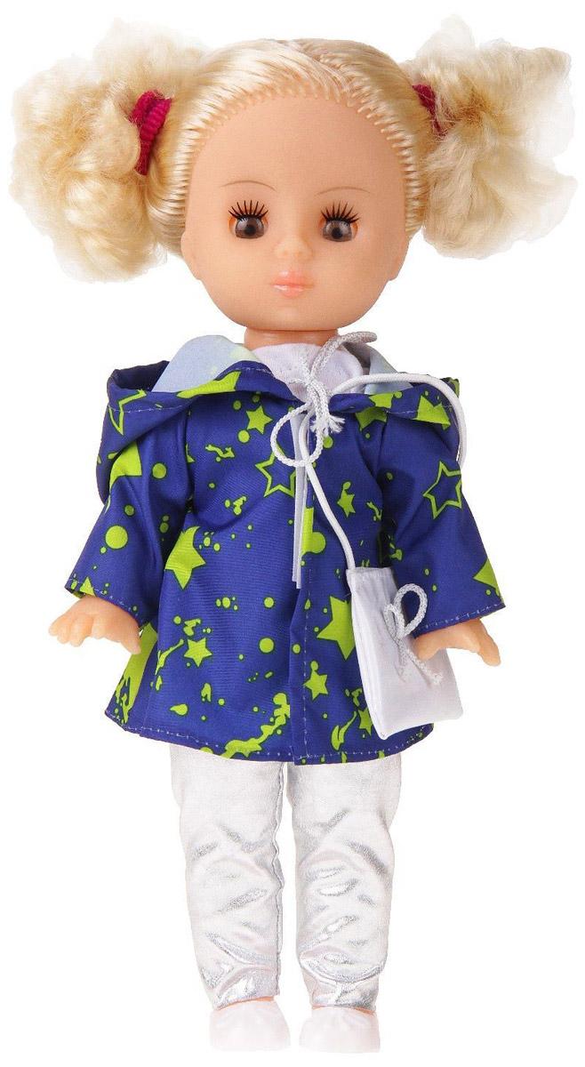 Пластмастер Кукла Лиза