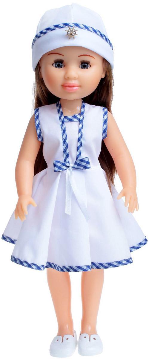 Пластмастер Кукла Джулия