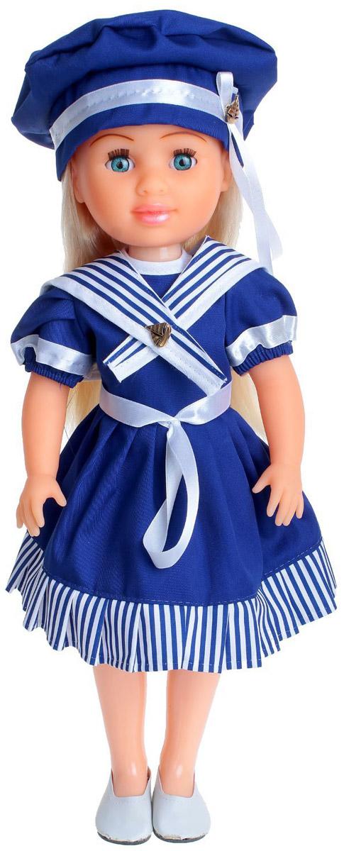 Пластмастер Кукла Люси куклы дефа люси