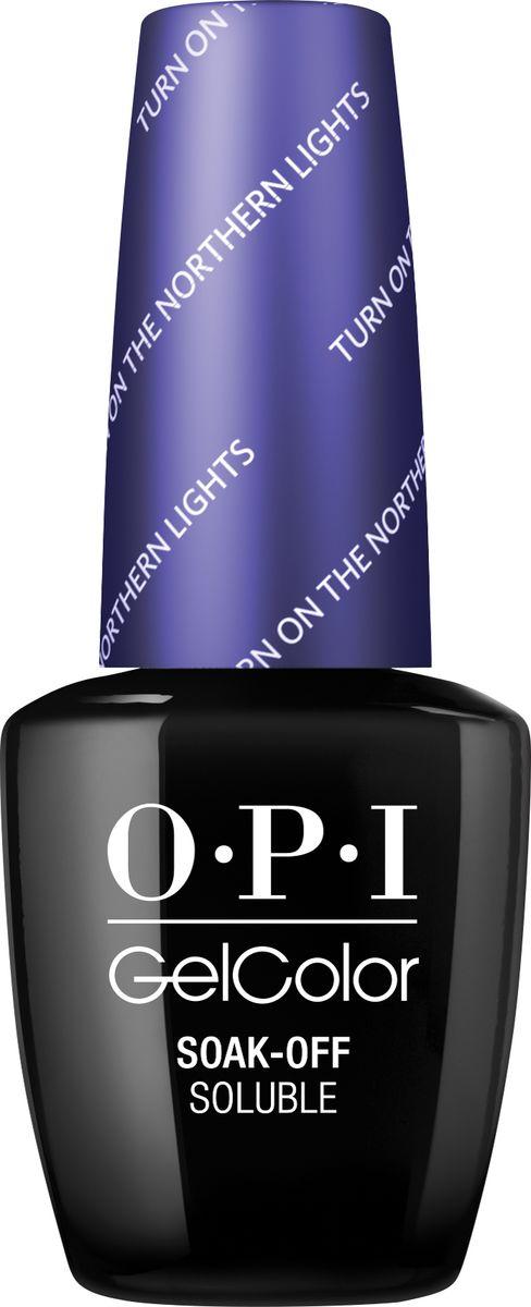 OPI Гель-лак для ногтей GelColor Turn On the Northern Lights!, 15 млGCI57Gelcolor - это 100% гель в лаковом флаконе! В отличие от гелей-лаков из-за отсутствия лаковой составляющей Gelcolor не подвержен сколам и трещинам. Ультра-быстрое светоотверждение в LED-лампе OPI! Всего лишь 4 минуты на закрепление всех слоев включая базу и финальное покрытие на всех пальцах! Не требует шлифовки ногтей перед нанесением и опиливания при снятии, а значит не травмирует ногти! Снимается за 15 минут отмачиванием. Gelcolor экономичен. Gelcolor - это высочайшее качество OPI по доступной цене. Оттенки легендарных лаков OPI при желании можно наносить поверх Gelcolor. Стойкое и сияющее покрытие на несколько недель с помощью Gelcolor!