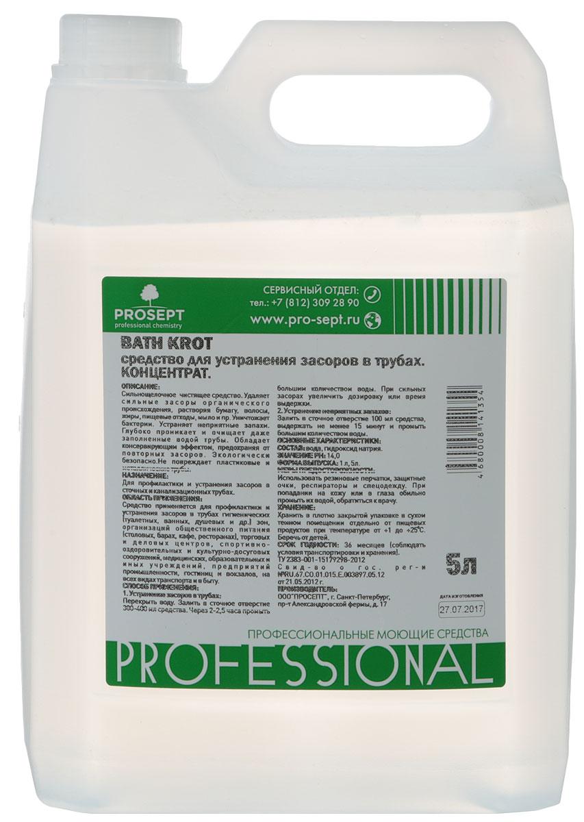 Средство для устранения засоров в трубах Prosept Bath Krot, концентрат, 5 л111-5Сильнощелочное чистящее средство Prosept Bath Krot предназначено для профилактики и устранения засоров в сточных и канализационных трубах. Удаляет сильные засоры органического происхождения, растворяя бумагу, волосы, жиры, пищевые отходы, мыло и многое другое. Уничтожает бактерии. Устраняет неприятные запахи. Глубоко проникает и очищает даже заполненные водой трубы. Обладает консервирующим эффектом, предохраняя от повторных засоров.Товар сертифицирован.