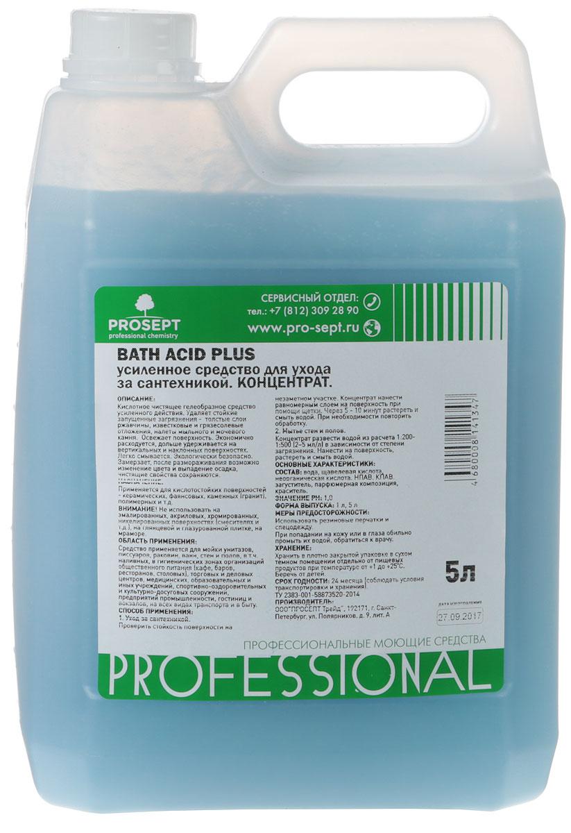 Средство для удаления ржавчины и минеральных отложений Prosept Bath Acid, концентрат, 5 л113-5Сильнокислотное чистящее средство усиленного действия Prosept Bath Acid + изготовлено на основе щавелевой и ортофосфорной кислот. Применяется для генеральной уборки санитарных комнат - мытья сантехники, стен, полов. Удаляет стойкие запущенные загрязнения - толстые слои ржавчины, известковые и грязесолевые отложения, налеты мыльного и мочевого камня. Освежает поверхность.Товар сертифицирован.