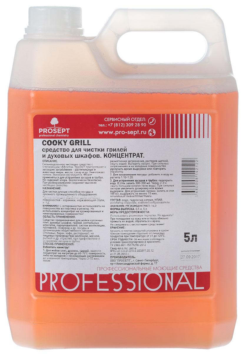 Средство для чистки гриля и духовых шкафов Prosept Cooky Grill, концентрат, 5 л